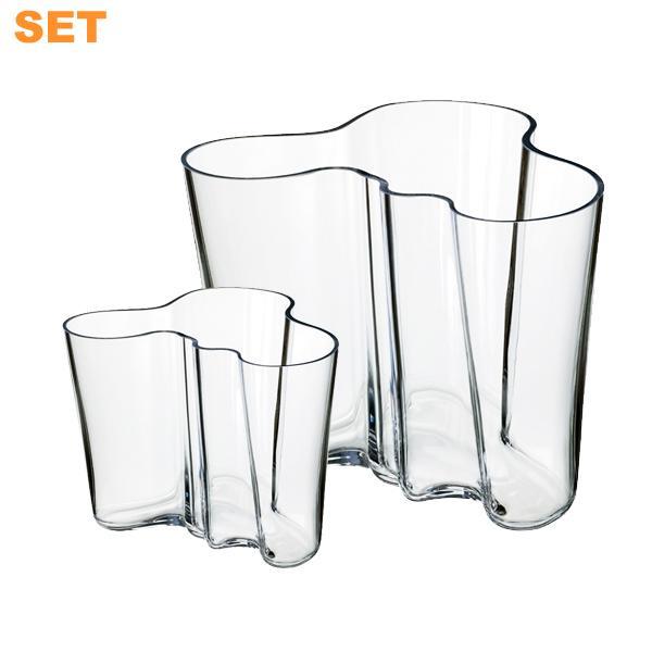 Vasen-Set Savoy von Alvar Aalto