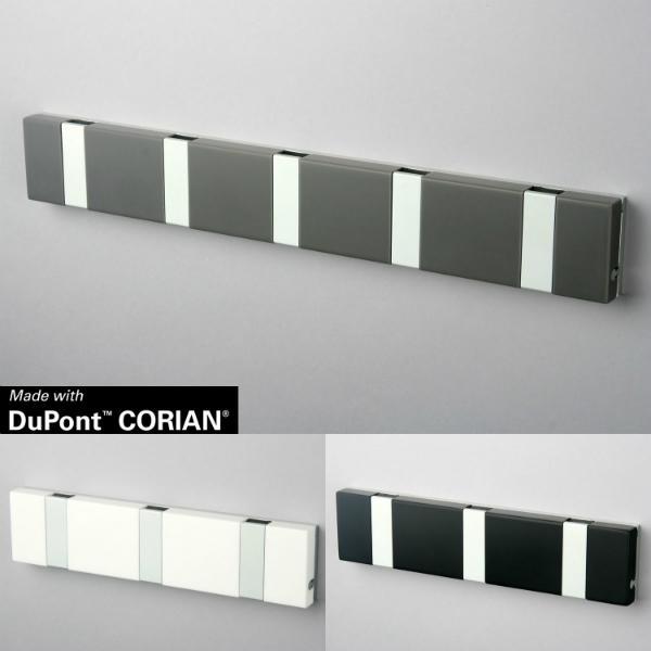 LoCa KNAX lite Garderobe Made with DuPont CORIAN